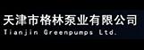 天津市格林泵业有限公司