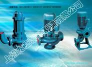 WQP250泵房雨水潜污泵