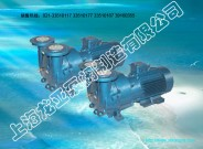 供应优质100LW-100-25-11雨水污水泵