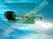 出售1-1B4寸b变频加压螺杆泵