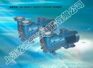 65FZB-70L抗腐蚀氧化铜耐腐蚀泵