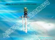 供应80FSY-35B氯化物聚氯乙烯液下泵