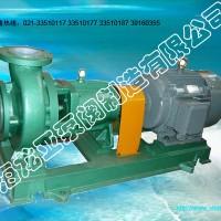IH65-40-250离心化工泵