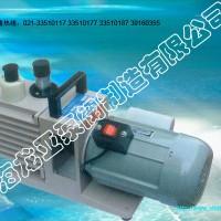 2XZ-8B微型真空泵