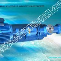 销售钛龙1-1B2.5寸F防爆螺杆泵