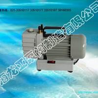 2XZ-2DIP55真空泵