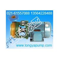 现货供应80FP-32对苯二甲酸二甲酯耐腐蚀泵