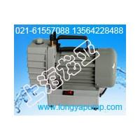 XZ-1IP54真空泵