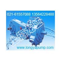 供应6分W1.44-10铜叶轮旋涡泵