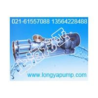长期供应GF15-1调速螺杆泵