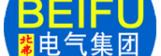 上海北弗电气(集团)有限公司