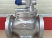 供应进口法兰蒸汽减压阀 阀天VENN减压阀RP-6