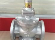 进口活塞式蒸汽减压阀GP-1000 GP2000稳压调压阀