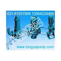 供应400WQ1600-20-132自藕式泥水坑泵
