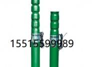 河南水泵、泵、水泵、潜水泵