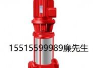 河南水泵、泵、水泵、消防泵