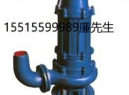 泵、水泵、污水泵、河南水泵