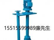 泵、水泵、排污泵、河南水泵