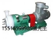 泵、水泵、化工泵、河南水泵